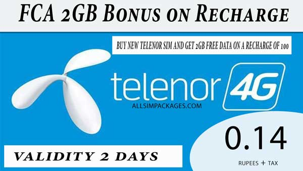 FCA 2GB Bonus on Recharge