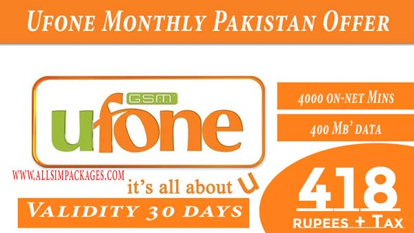 Monthly Pakistan Offerr