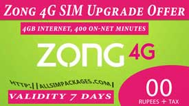 zong 4g sim upgrade offer